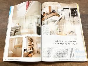 zushi-private-lounge-kanagawa-tateru-keisai-nikaime2.jpg