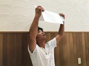 zushishi-sakurayama-moderu-purecut-check6.jpg