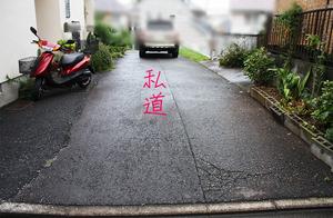 hiratsukashi-shidou-arekore.jpg