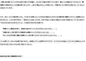 nakao-kenchiku-sekou-eria4.jpg