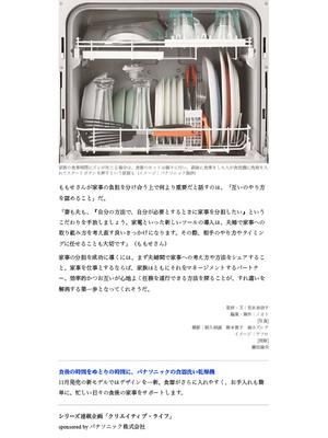 shokki-arai-yokare-kekka10.jpg