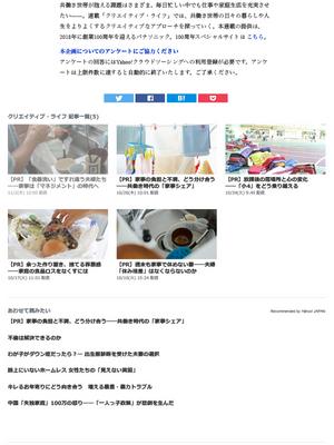 shokki-arai-yokare-kekka11.jpg