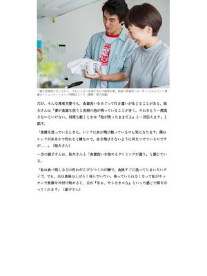 shokki-arai-yokare-kekka2.jpg
