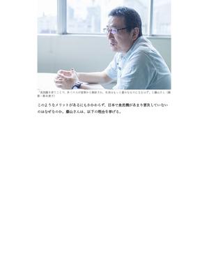 shokki-arai-yokare-kekka6.jpg