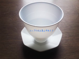 sutoresu-tamaru-byouki.jpg