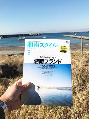 shonan-stayle-ie-yokosukashi-hakatamaru-keisai.jpg