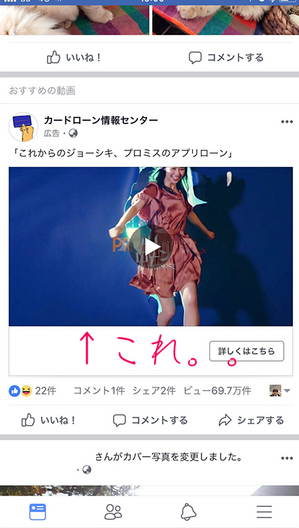 yuushi-otegaru-risuku.jpg