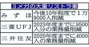 2018-yuushi-kasugawa-karirugawa.jpg