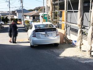hayama-isshiki-s-ie-kengaku2.jpg
