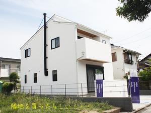hayama-nagae-tochi-tsuika-kounyuu3.jpg