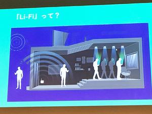 jlca-open-seminer-tokyo2.jpg