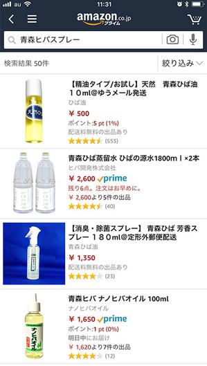 ao-hiba-katei-tool2.jpg