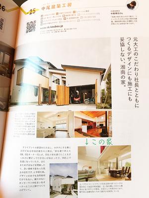 jyuunanzai-koma-sharu.jpg