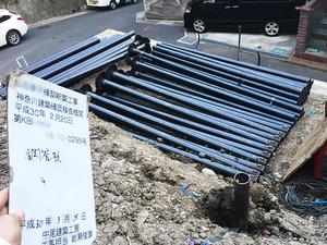 yokosukashi-nagase-s-hukakiso4.jpg