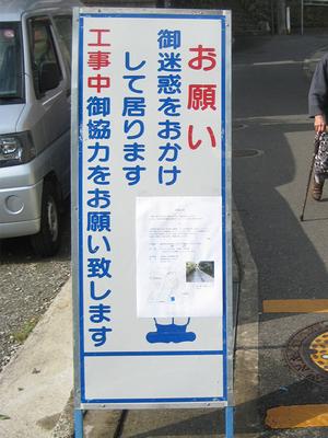 kouji-hannyuu-jinnriki.jpg