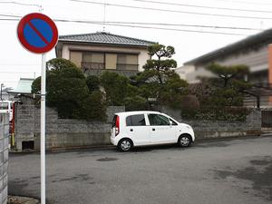 kussaku-zando-shobun-cost.jpg