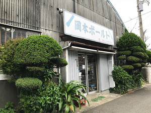 mokusei-door-kanamono-hori-shouten7.jpg