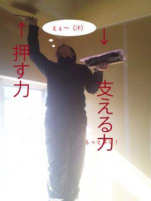 shikkui-keisoudo-henkou4.jpg