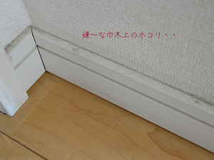 stealth-habaki-nakao-arc12.jpg
