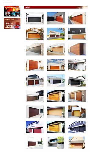 mokusei-garage-door-over-door4.jpg