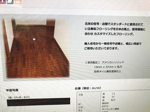nara-kashi-oark-hokubei5.jpg