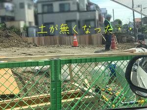 takadai-mondai-aruaru-jirei2.jpg