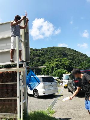 hayama-nagae-ie-stend-zousaku-mado2018-08-s4.jpg