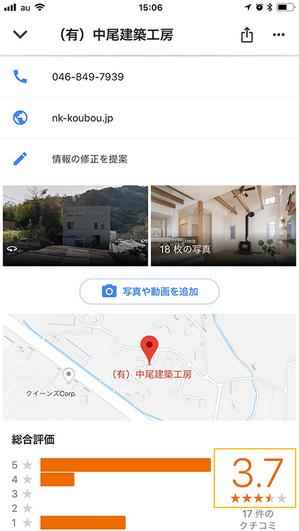 hayama-nagae-ie-stend-zousaku-mado2018-08-s6.jpg