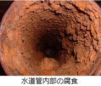 hayama-isshiki-s-suidou-toridashi.jpg