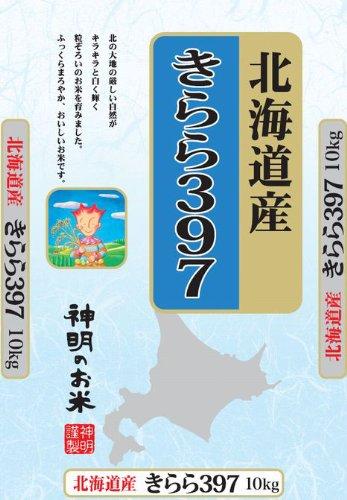 kumamotkikuchi-city-jishin-hisaichi-shien8.jpg